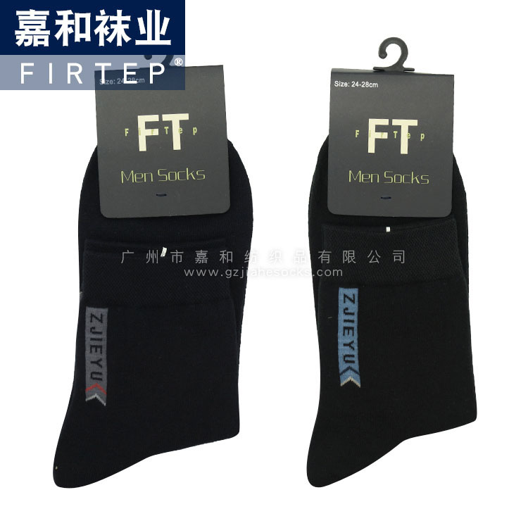 Crew Socks With Logo