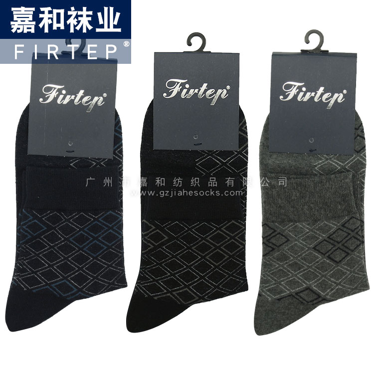 Combed-Cotton Men's Casual Socks