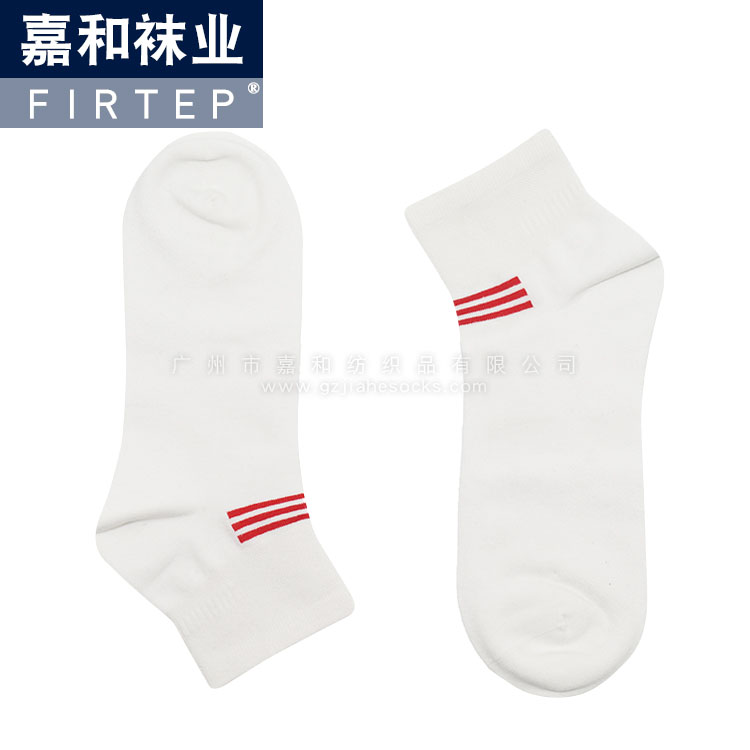 Comfor & Causal Sport Socks