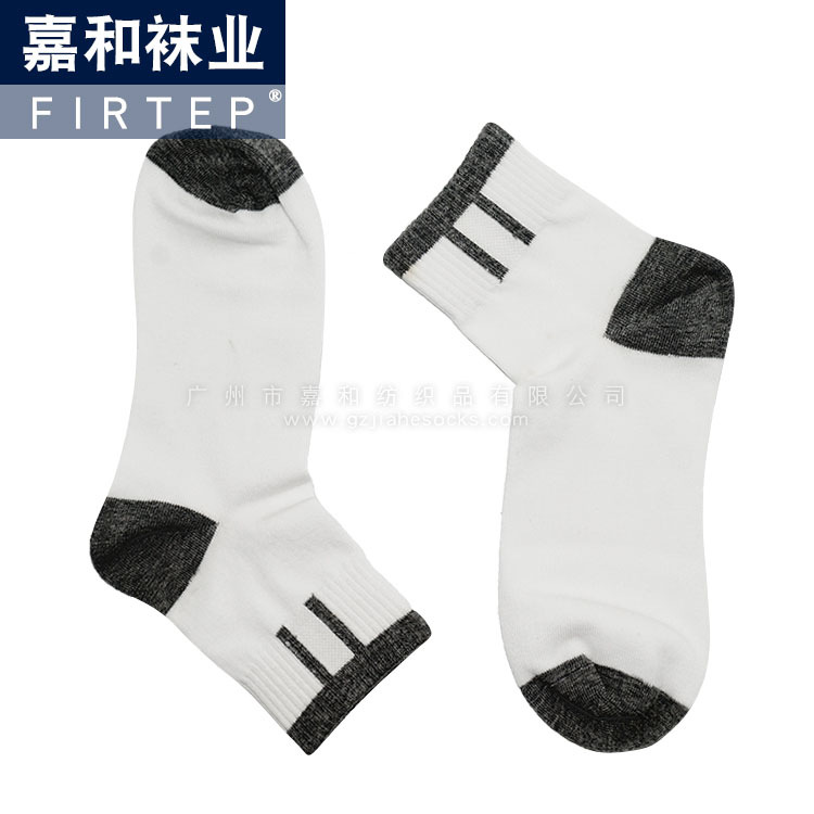 Best Combed-cotton Sports Socks