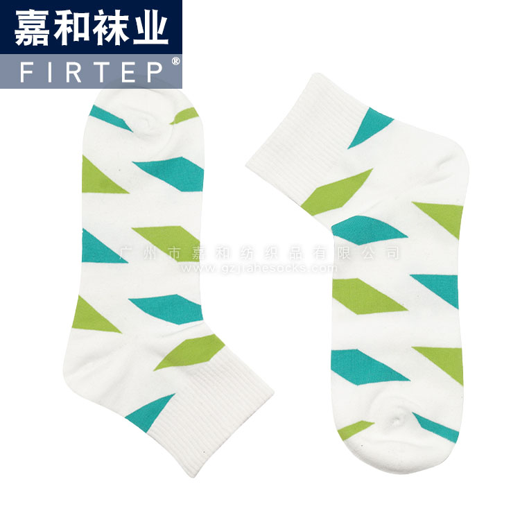 Trency Cotton Sport Socks