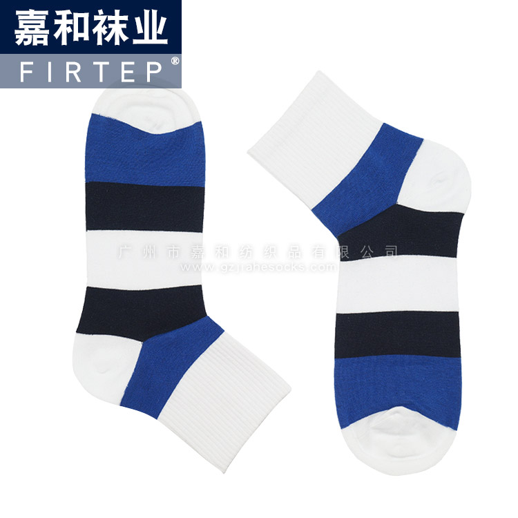Sweat-absorb Cotton Sport Sox
