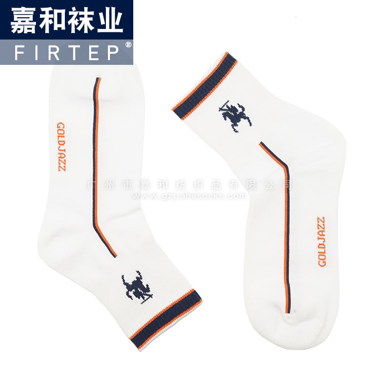 Men's Sport Socks-Orange