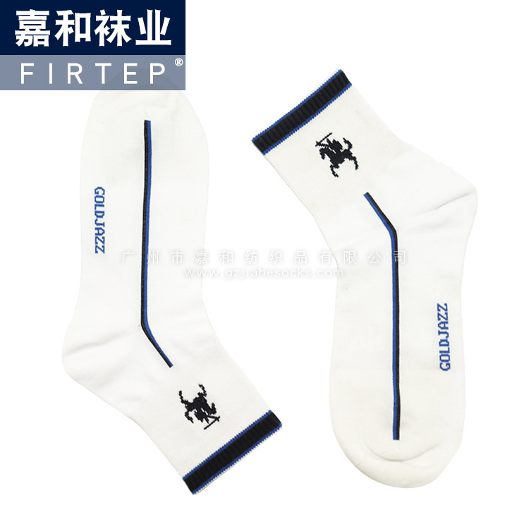 White Basketball Socks