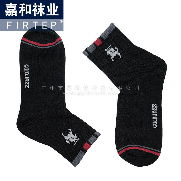Quarter Athletic Socks