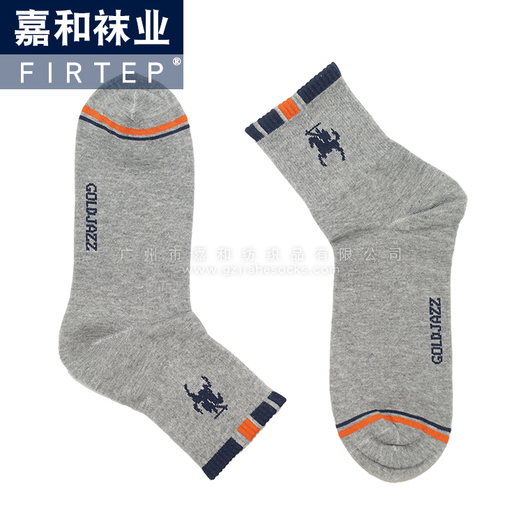 Gray Socks Men Socks