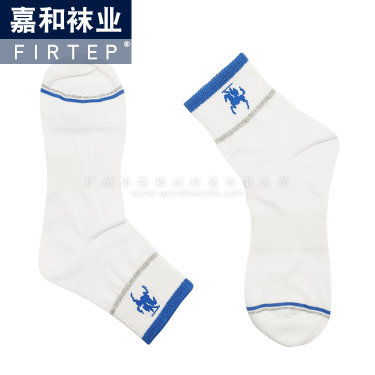 Lady White Sport Socks