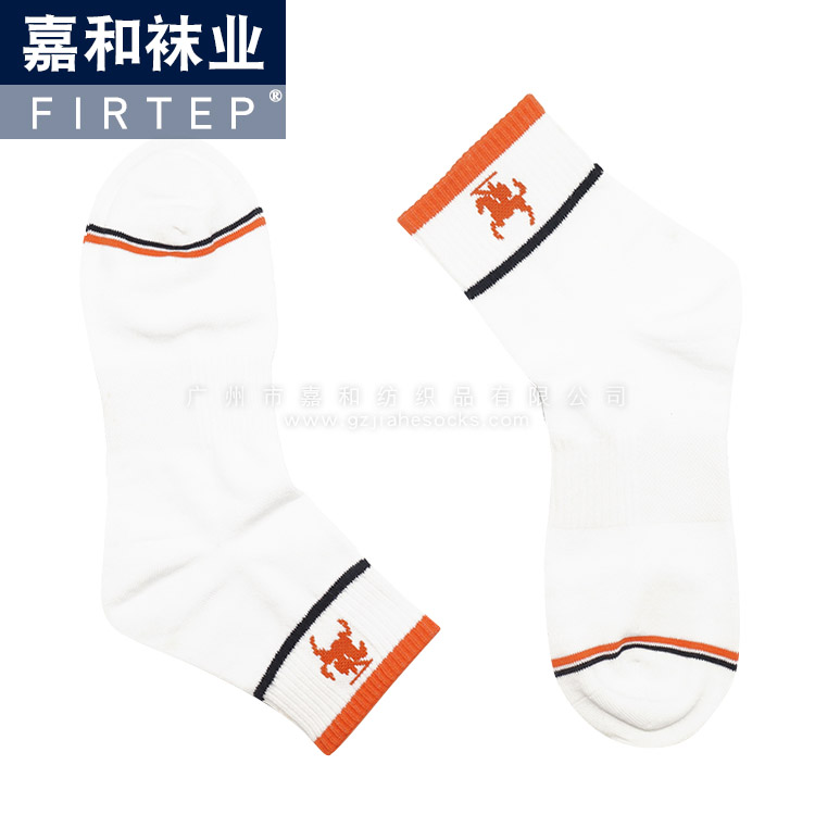 Sport Socks Customed Made
