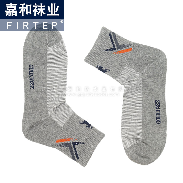 Team Sports Socks