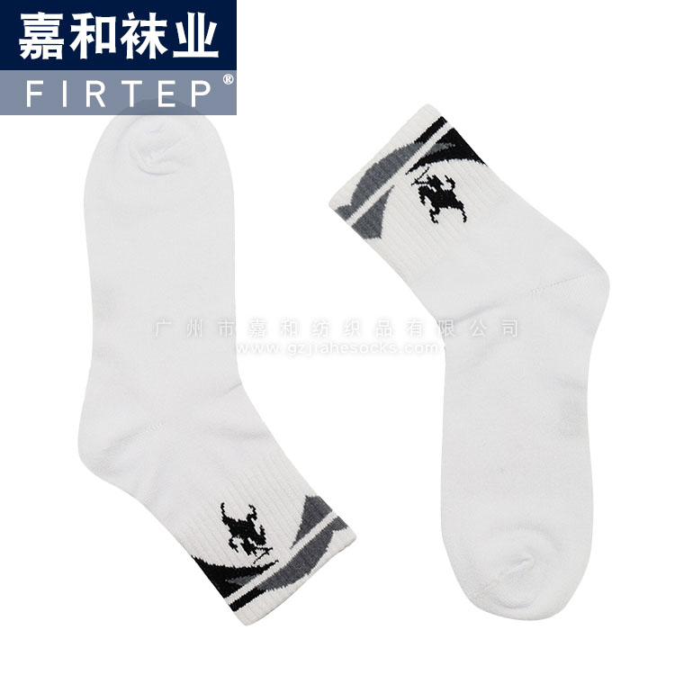 Out-door Running Socks