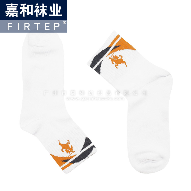 Tough Athletic Socks