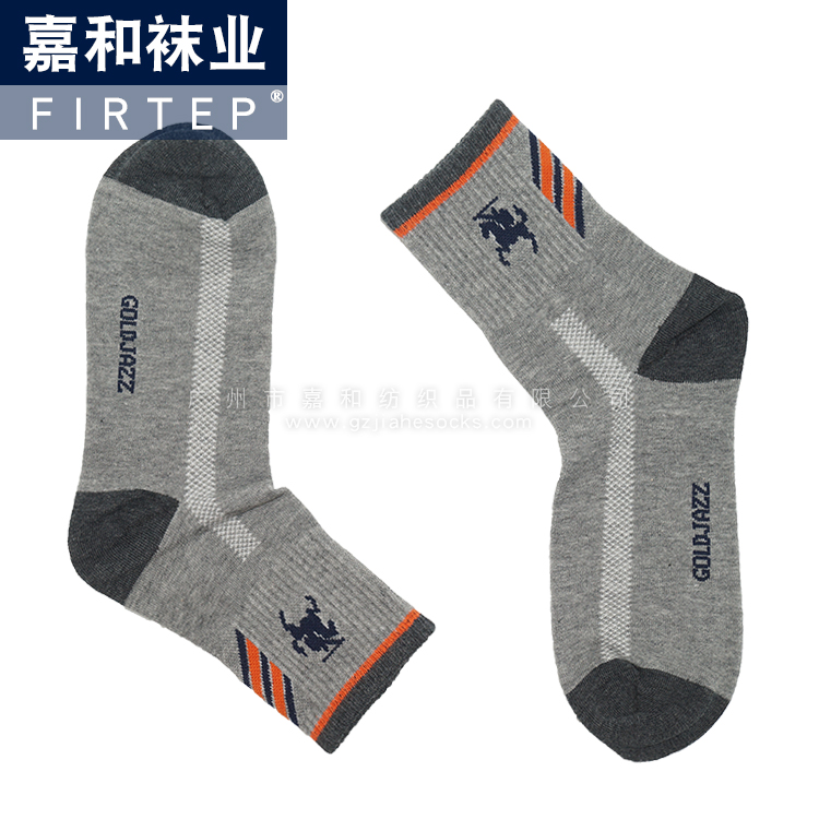 Cotton Running Socks
